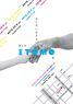 福井県の若手による有志組織「ITOMO(イトモ)」の展示商談会開催
