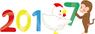 第10回 新春賀詞交歓会開催のご案内