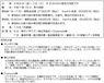 国内産地視察 「 イマドキの働き方を知る 」in 東京⌒☆