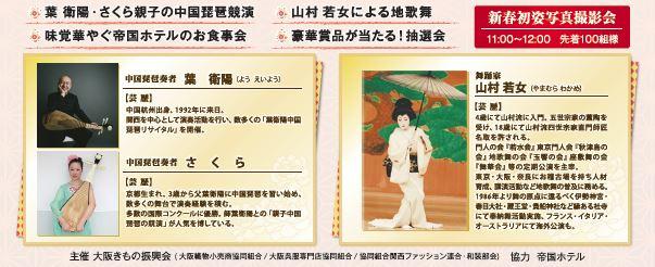 2018.12.kimono01.JPG