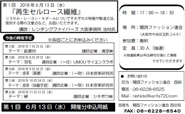 2018.5.terakoya-sozai.JPG