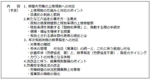 2019.03.hatarakikata.JPG