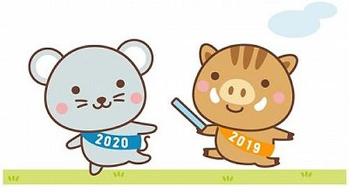 2020.01.gashi.jpg