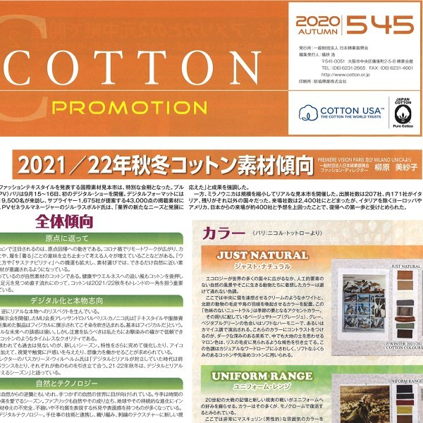 202012.cotton.jpg