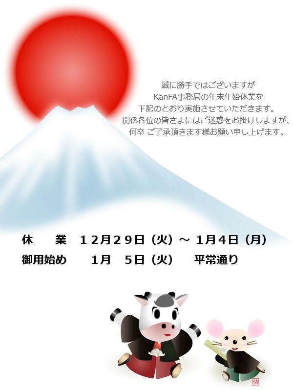 2021.01.ushi.jpg