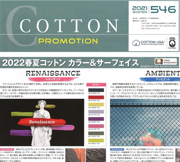 202103.cotton.jpg