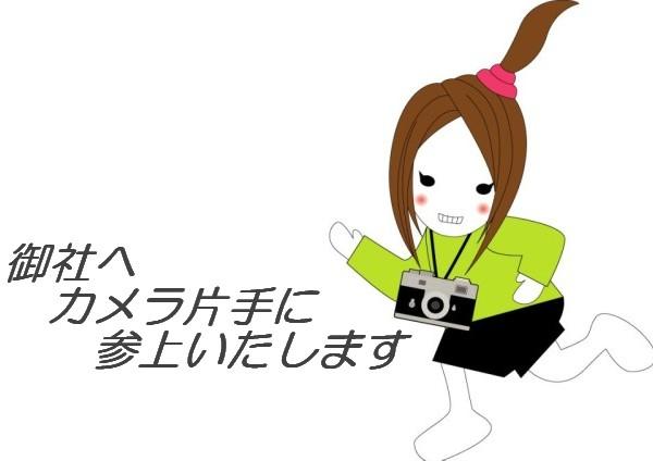 Ayumi4.jpg