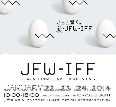 JFW-IFF.JPG