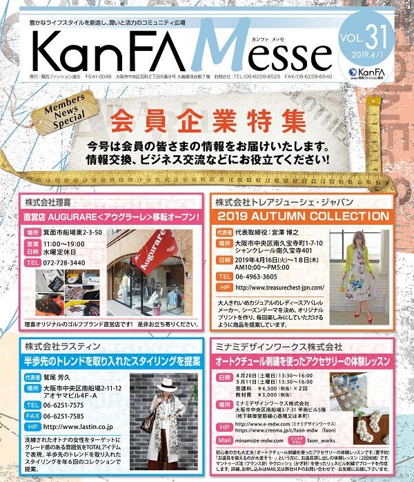 Kanfa.messe31.jpg
