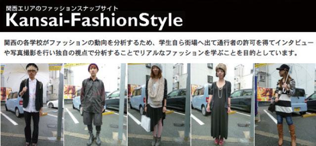 Kansai-FashionStyle.jpg