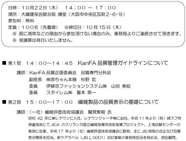 h27.10.hyoji.JPG