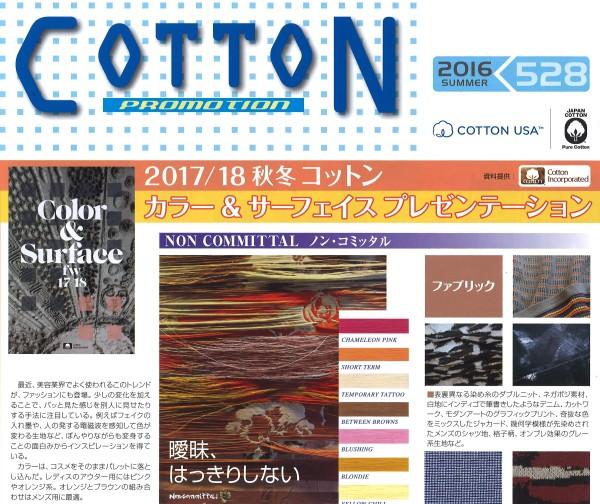 h28.7.cotton.jpg