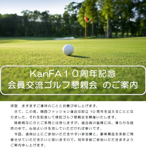 h28.7.golf.JPG