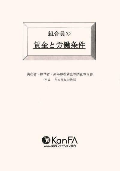 http://www.kanfa720.com/news/img/h29.7.chingin.jpg