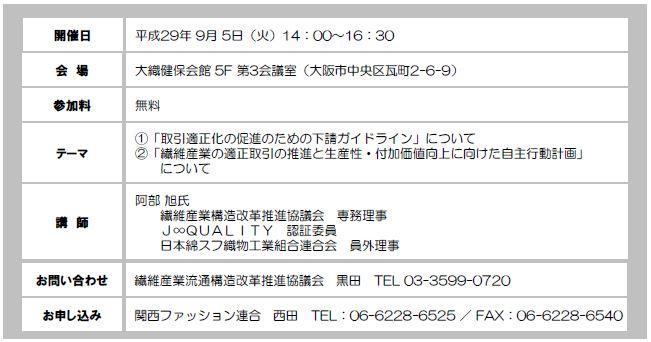 h29.8.scm.JPG