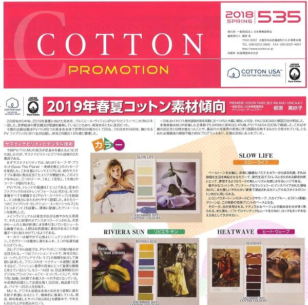 h30.5.cotton.jpg