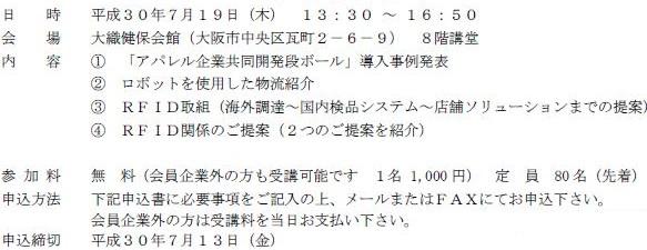 h30.7.buturyu.JPG