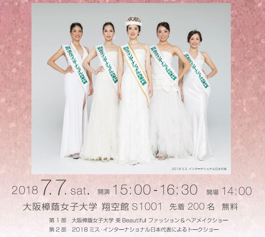 http://www.kanfa720.com/news/img/h30.7.syoin00.jpg